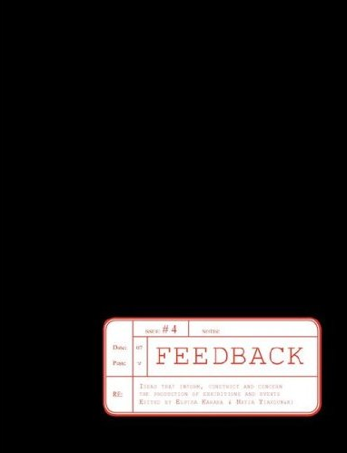 File:Feedback.png