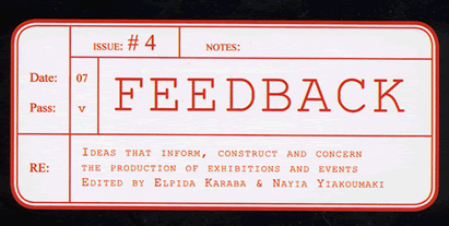 File:Feedbacksmall.png
