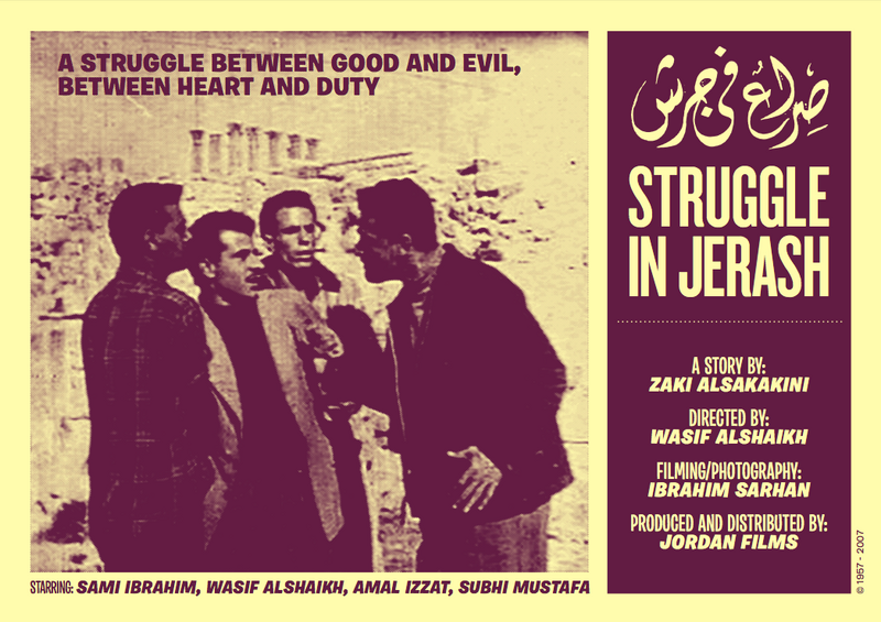 File:Struggle In Jerash Poster.png